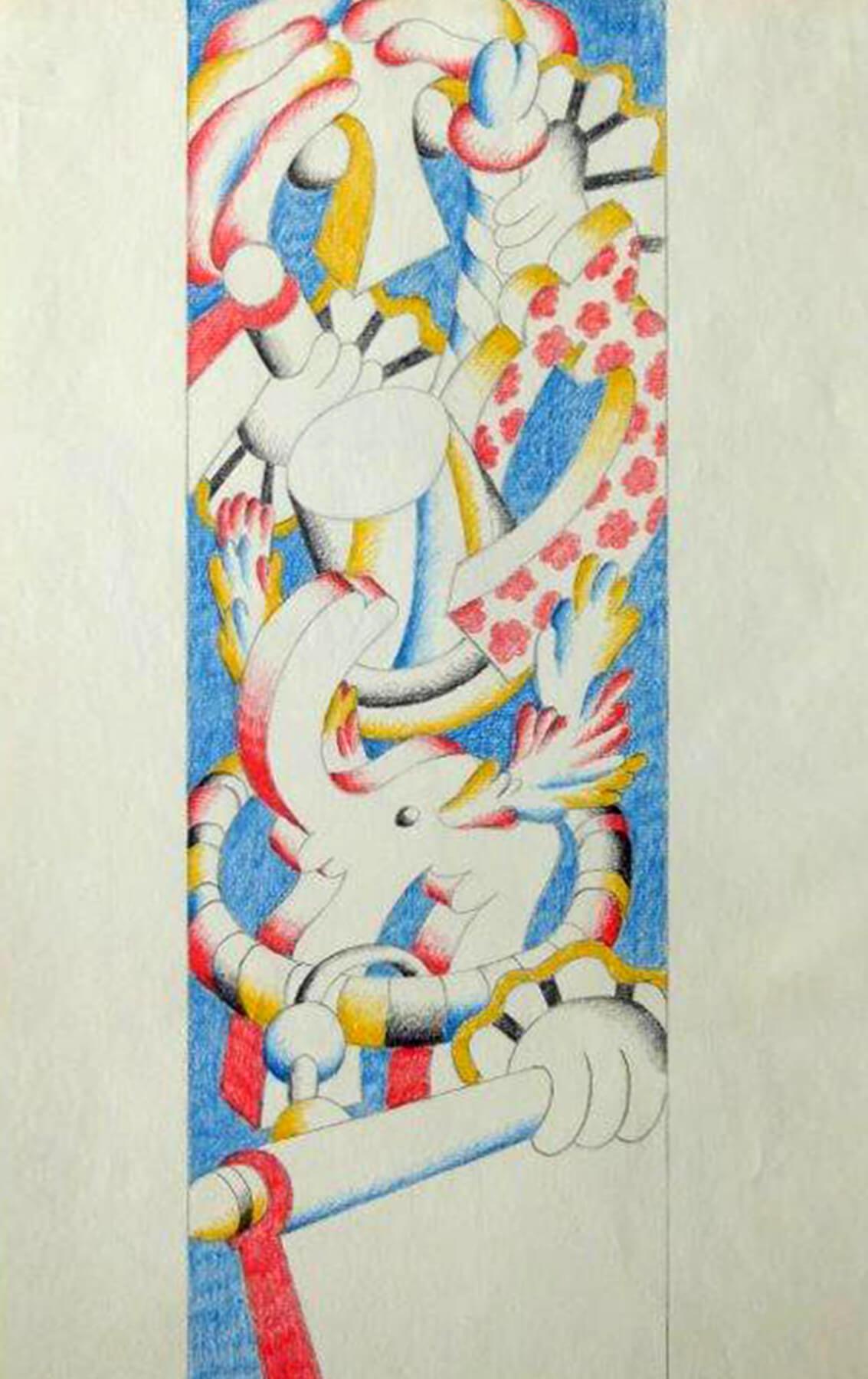 Barbara Jäger Kunstakademie Karlsruhe Faschingsplakat 1971